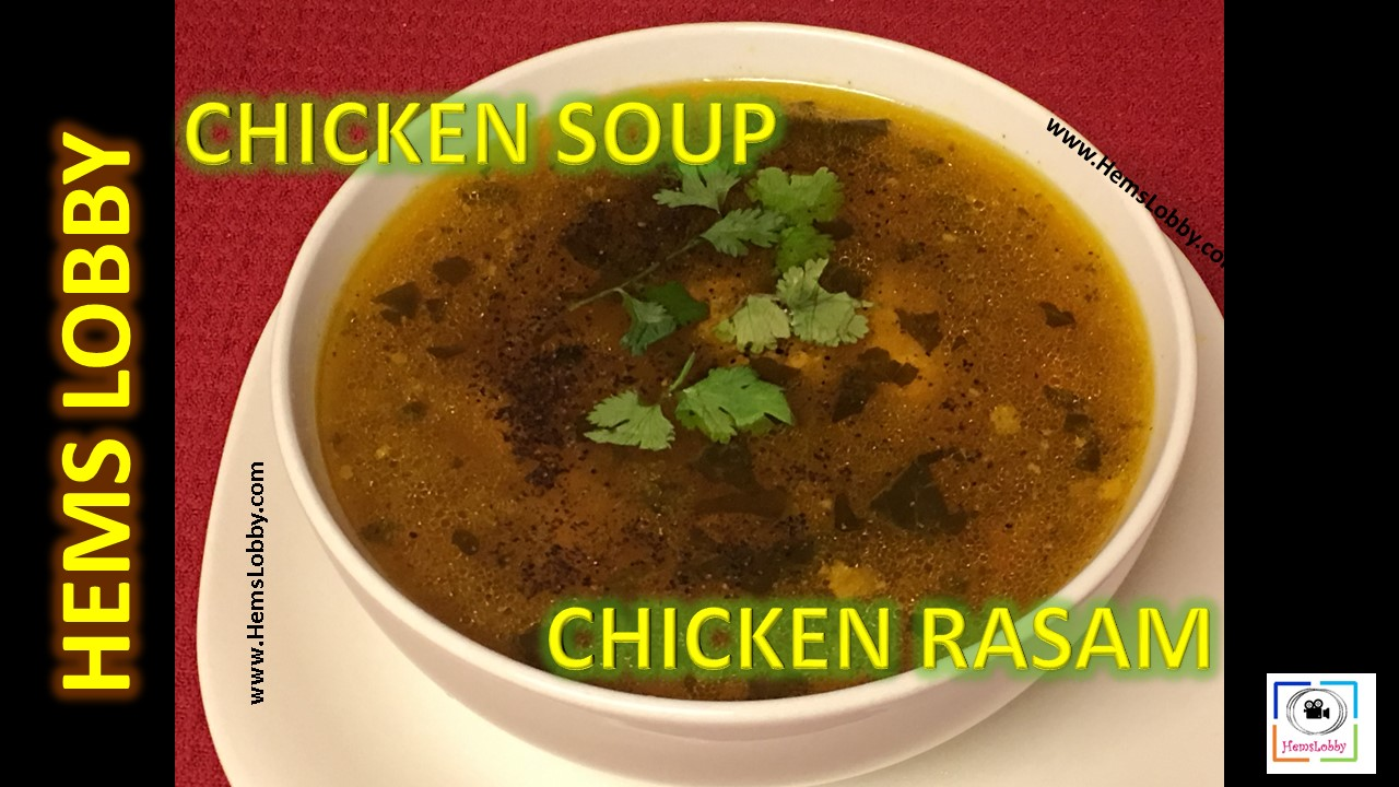 Chicken soup kozhi rasam recipe south indian recipe hems lobby chicken soup clear chicken clear soup kozhi rasam recipe south indian recipe forumfinder Gallery