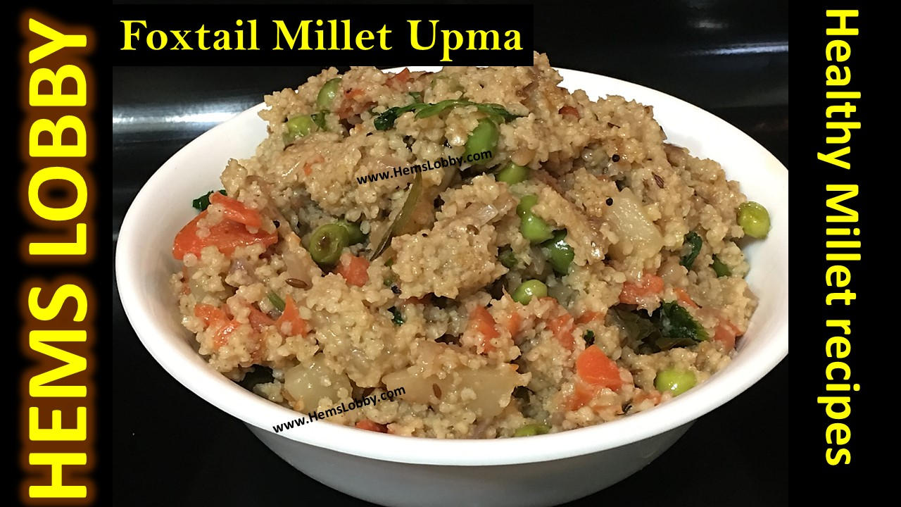 Thinai upma recipe foxtail millet upma recipe millet recipes in thinai upma recipe foxtail millet upma recipe healthy breakfast millet recipes in tamil forumfinder